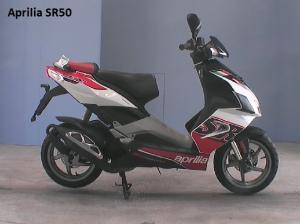 ApriliaSR50