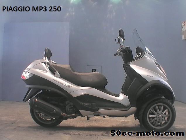 Piaggio MP3 250 трицикл