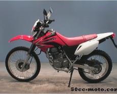 XR230-1